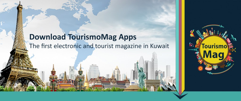 download-tourismomag-app